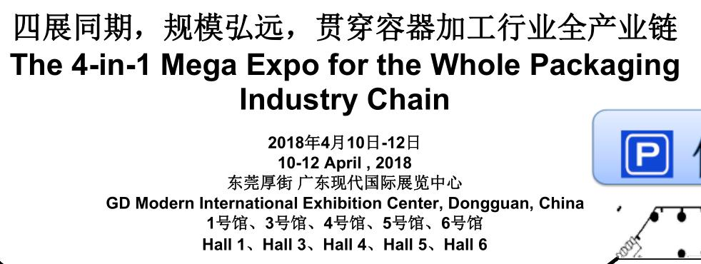 The 4-in-1 Mega Expo for the Whole Packing Industry Chain